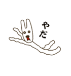 動く!かわいそくんスタンプその1(個別スタンプ:7)