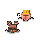 FUNNY FRIENDS (BEAR)(個別スタンプ:15)