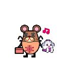 FUNNY FRIENDS (BEAR)(個別スタンプ:31)