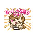 【動く♥敬語】毎日つかえる言葉♥2(個別スタンプ:12)