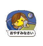 【動く♥敬語】毎日つかえる言葉♥2(個別スタンプ:20)