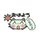 ちょ~便利![りえ]のスタンプ!(個別スタンプ:01)