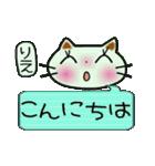 ちょ~便利![りえ]のスタンプ!(個別スタンプ:02)