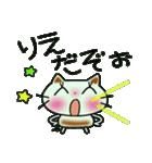 ちょ~便利![りえ]のスタンプ!(個別スタンプ:05)