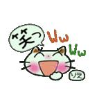 ちょ~便利![りえ]のスタンプ!(個別スタンプ:06)