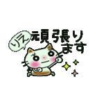 ちょ~便利![りえ]のスタンプ!(個別スタンプ:07)