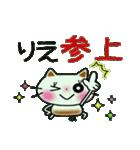 ちょ~便利![りえ]のスタンプ!(個別スタンプ:09)