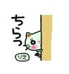 ちょ~便利![りえ]のスタンプ!(個別スタンプ:10)