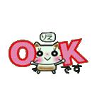 ちょ~便利![りえ]のスタンプ!(個別スタンプ:11)