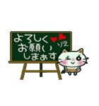 ちょ~便利![りえ]のスタンプ!(個別スタンプ:13)