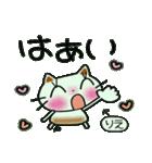ちょ~便利![りえ]のスタンプ!(個別スタンプ:15)