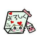ちょ~便利![りえ]のスタンプ!(個別スタンプ:17)