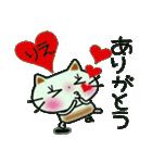 ちょ~便利![りえ]のスタンプ!(個別スタンプ:18)
