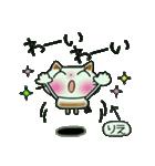 ちょ~便利![りえ]のスタンプ!(個別スタンプ:20)