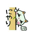 ちょ~便利![りえ]のスタンプ!(個別スタンプ:22)