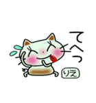 ちょ~便利![りえ]のスタンプ!(個別スタンプ:23)
