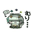 ちょ~便利![りえ]のスタンプ!(個別スタンプ:24)