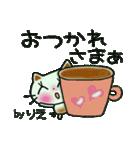 ちょ~便利![りえ]のスタンプ!(個別スタンプ:25)