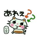 ちょ~便利![りえ]のスタンプ!(個別スタンプ:27)