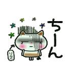 ちょ~便利![りえ]のスタンプ!(個別スタンプ:28)