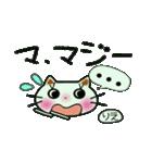 ちょ~便利![りえ]のスタンプ!(個別スタンプ:29)