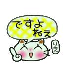 ちょ~便利![りえ]のスタンプ!(個別スタンプ:30)