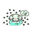 ちょ~便利![りえ]のスタンプ!(個別スタンプ:31)