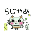 ちょ~便利![りえ]のスタンプ!(個別スタンプ:32)