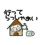 ちょ~便利![りえ]のスタンプ!(個別スタンプ:33)