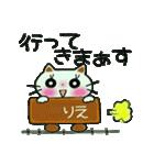 ちょ~便利![りえ]のスタンプ!(個別スタンプ:34)