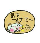 ちょ~便利![りえ]のスタンプ!(個別スタンプ:35)