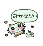 ちょ~便利![りえ]のスタンプ!(個別スタンプ:36)