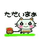 ちょ~便利![りえ]のスタンプ!(個別スタンプ:37)
