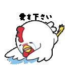 らぶ干支【酉】(個別スタンプ:3)