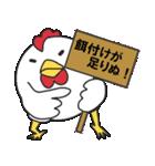 らぶ干支【酉】(個別スタンプ:5)