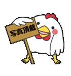 らぶ干支【酉】(個別スタンプ:6)