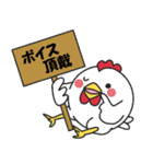 らぶ干支【酉】(個別スタンプ:7)