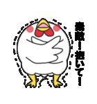 らぶ干支【酉】(個別スタンプ:35)