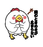 らぶ干支【酉】(個別スタンプ:36)