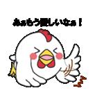 らぶ干支【酉】(個別スタンプ:37)