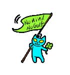 ねこちゅうじん ゴルフ編(個別スタンプ:08)