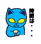ねこちゅうじん ゴルフ編(個別スタンプ:17)