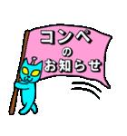 ねこちゅうじん ゴルフ編(個別スタンプ:19)
