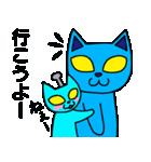 ねこちゅうじん ゴルフ編(個別スタンプ:26)