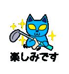 ねこちゅうじん ゴルフ編(個別スタンプ:27)