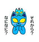 ねこちゅうじん ゴルフ編(個別スタンプ:32)
