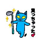 ねこちゅうじん ゴルフ編(個別スタンプ:37)