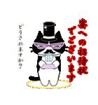 ボケま専科4イベント編(個別スタンプ:2)