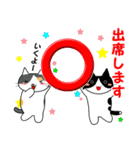 ボケま専科4イベント編(個別スタンプ:3)