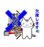 ボケま専科4イベント編(個別スタンプ:4)